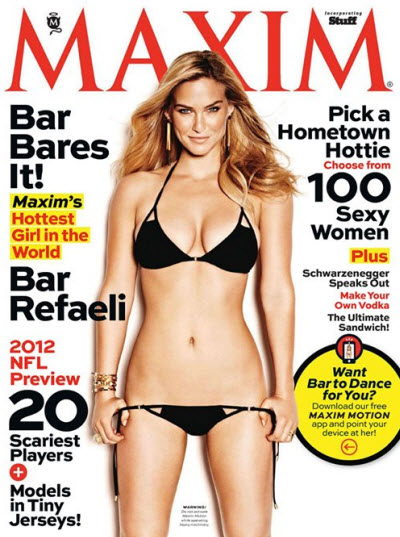 Bar Refaeli Maxim