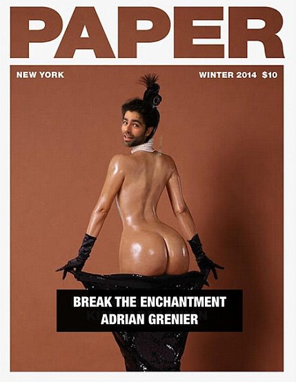 adrian-grenier-butt