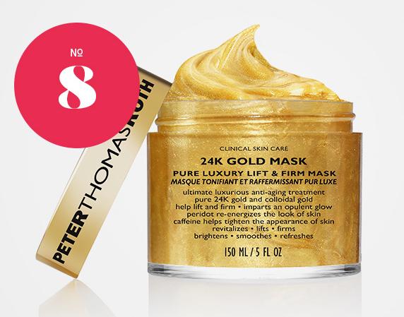guldmask-skincity